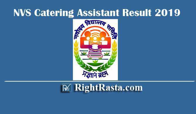 NVS Catering Assistant Result 2019
