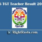 NVS TGT Teacher Result 2019 | Download Navodaya Vidyalaya Samiti Trained Graduate Teacher Exam Results 2020