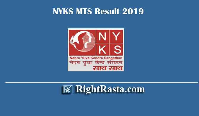 NYKS MTS Result 2019