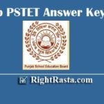 Punjab PSTET Revised Answer Key 2020 | Download PTET State Teacher Eligibility Test Exam Key PDF 2018