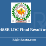 RSMSSB LDC Final Result 2018 - Rajasthan RSSB Junior Assistant Backlog & 3rd List 2020