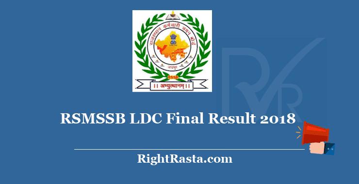 RSMSSB LDC Final Result 2018
