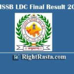 RSMSSB LDC Final Result 2018 | Download Rajasthan RSSB Junior Assistant Final Selected List 2020