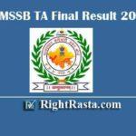 RSMSSB TA Final Result 2019 | Download Rajasthan Tax Assistant Final Merit List with Cut Off Marks