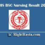 RUHS BSC Nursing Result 2019 | Download B.Sc Nursing 1st, 2nd, 3rd, 4th Year Exam Results