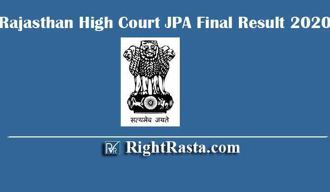 Rajasthan High Court JPA Final Result 2020