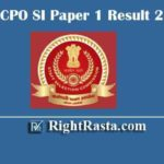 SSC CPO SI Paper 1 Result 2019 With Marks & Final Answer Key