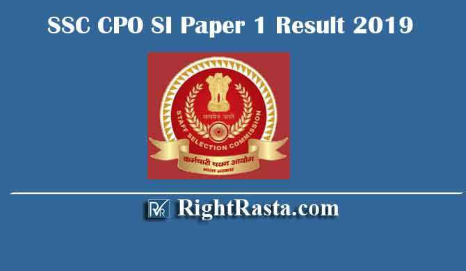 SSC CPO SI Paper 1 Result With Marks 2019