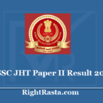SSC JHT Paper II Result 2020 - Download Junior Hindi Translator, Pradhyapak Cut Off Marks