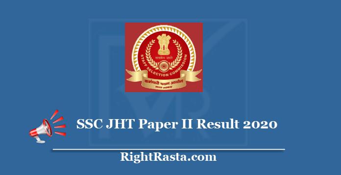SSC JHT Paper II Result