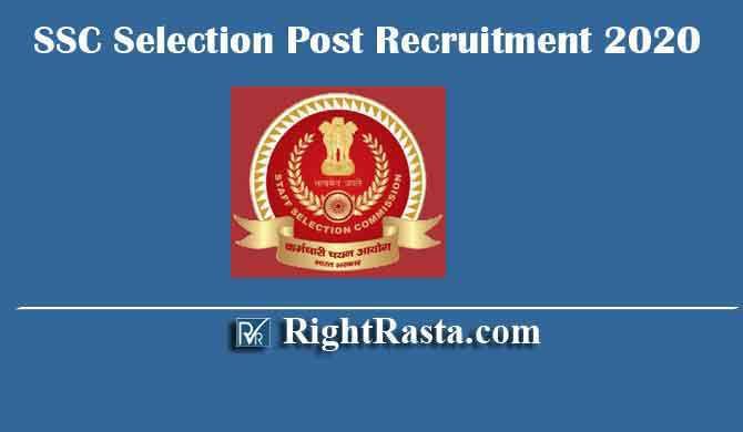 SSC Selection Post Recruitment 2020