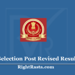 SSC Selection Post Revised Result 2019 - Download Phase 7 Cut Off & Merit List