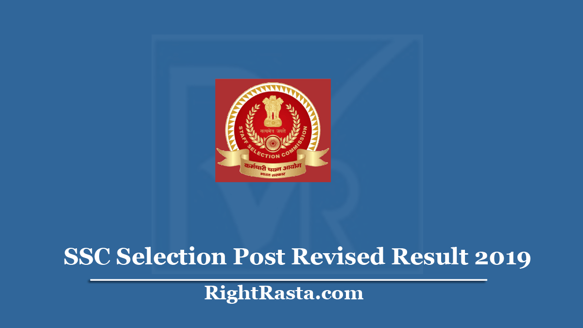 SSC Selection Post Revised Result