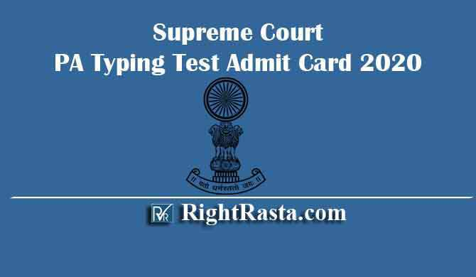 Supreme Court PA Typing Test Admit Card 2020