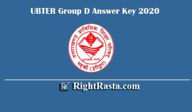 UBTER Group D Answer Key 2020