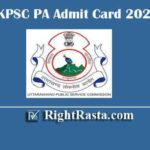 UKPSC PA Admit Card 2020 | Download Uttrakhand Personal Assistant Admit Cards