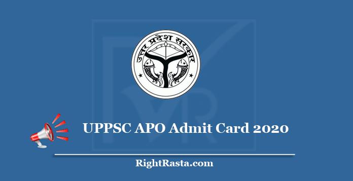 UPPSC APO Admit Card