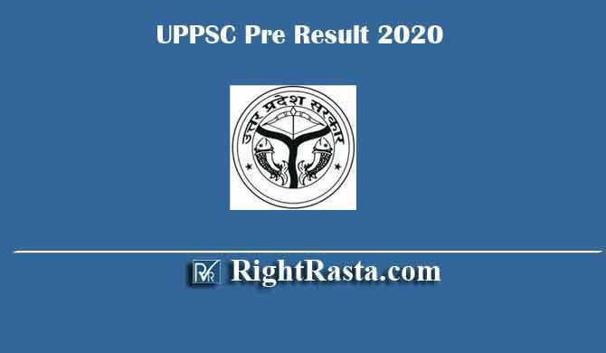 UPPSC Pre Result 2020