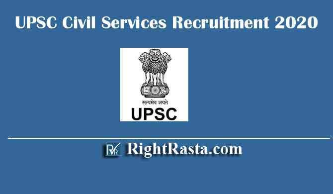UPSC Civil Services Recruitment 2020