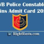 WB Police Constable Mains Admit Card 2020 | West Bengal WBP Constable Final Exam
