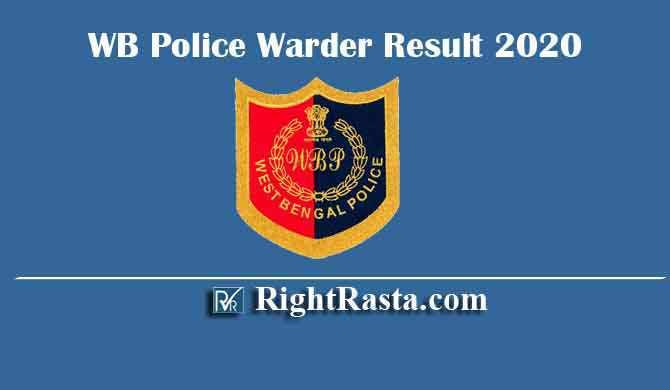 WB Police Warder Result 2020