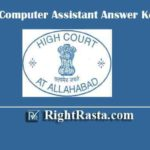 AHC RO Computer Assistant Answer Key 2020 | Download Allahabad High Court Revised Key