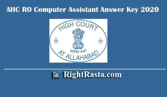 AHC RO Computer Assistant Answer Key 2020