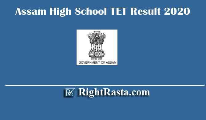 Assam High School TET Result 2020