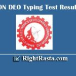 BELTRON DEO Typing Test Result 2020 | Download Bihar Data Entry Operator Final Results