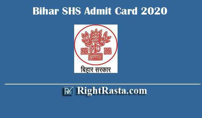 Bihar SHS Admit Card 2020