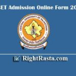 CUCET Admission Online Form 2020 | Apply Online Form for Central University Entrance Exam