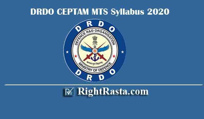 DRDO CEPTAM MTS Syllabus 2020