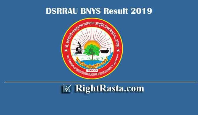 DSRRAU BNYS Result 2019