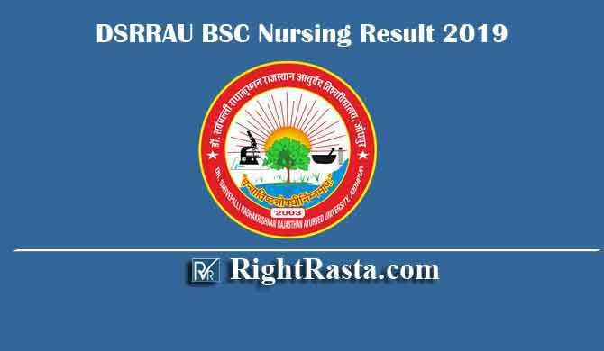 DSRRAU BSC Nursing Result 2019