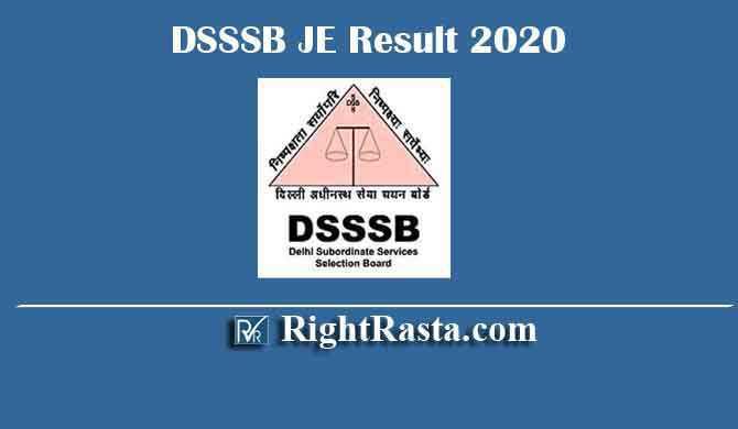 DSSSB JE Result 2020