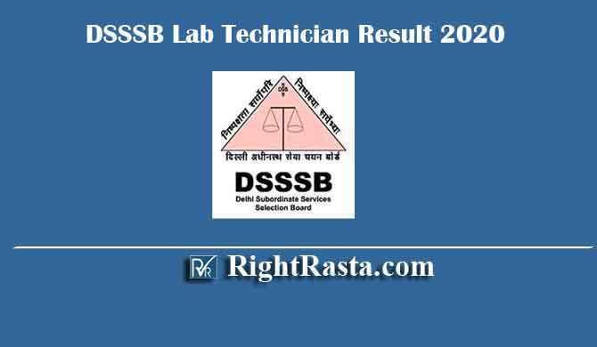 DSSSB Lab Technician Result 2020