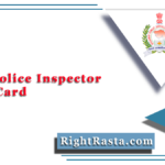 GPSC Police Inspector Admit Card 2020 (Out) | Download Gujarat Inspector Hall Ticket