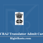 HCRAJ Translator Admit Card 2020 (Out) Download Rajasthan High Court Anuvadak Exam Date