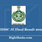 HSSC JE Final Result 2020 - Download Haryana SSC Junior Engineer (Civil) Results 2019