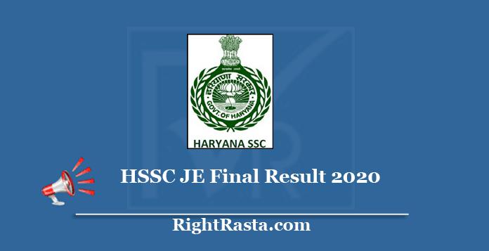 HSSC JE Final Result 2020
