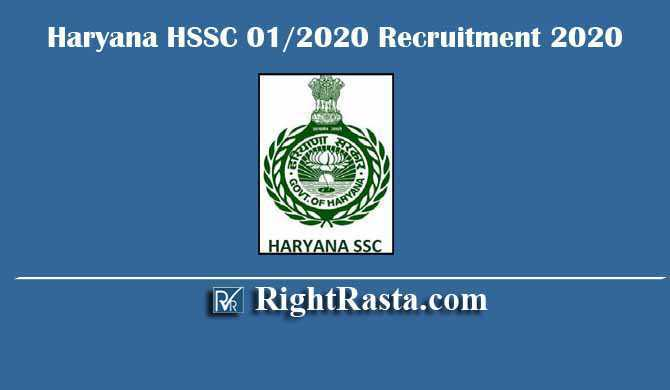 Haryana HSSC 01/2020 Recruitment 2020