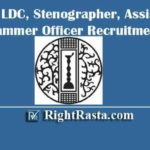 ICCR LDC, Stenographer, Assistant & Programmer Officer Recruitment 2020 - Last Date Extended