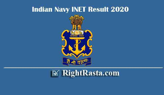 Indian Navy INET Result 2020