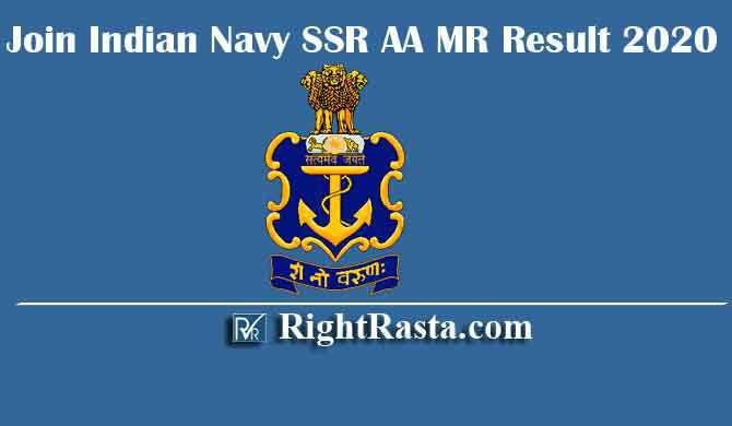 Join Indian Navy SSR AA MR Result 2020