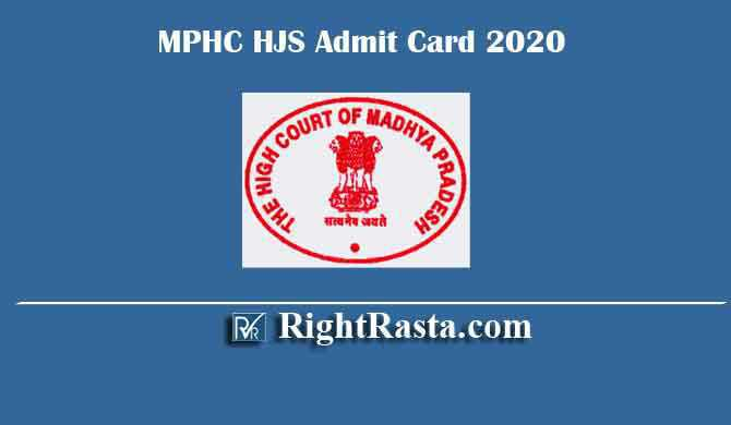 MPHC HJS Admit Card 2020
