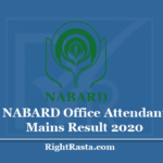 NABARD Office Attendant Mains Result 2020 (Out) - Download Group C Main Exam Results With Cut Off Marks