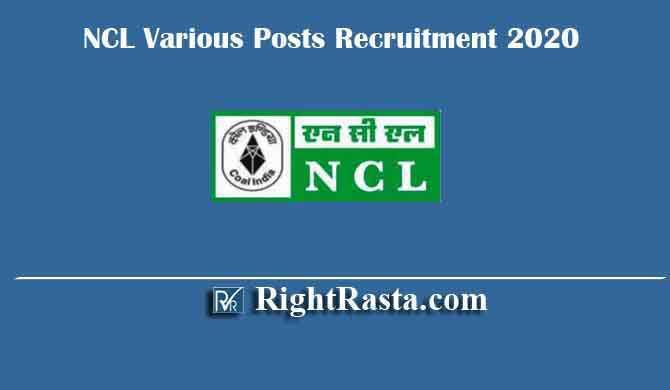 NCL Various Posts Recruitment 2020