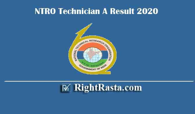 NTRO Technician A Result 2020