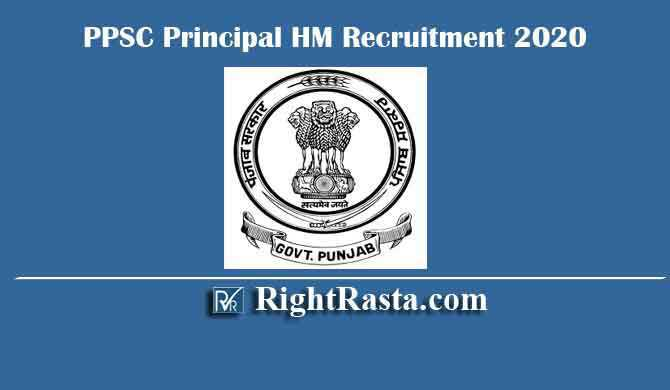 PPSC Principal HM Recruitment 2020