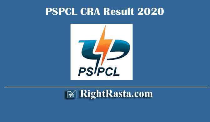 PSPCL CRA Result 2020